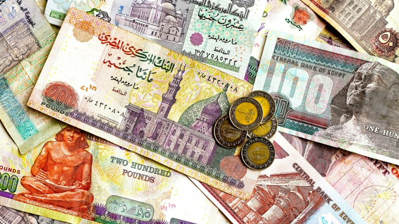 1576601604 The currency of Egypt information on the Egyptian pound