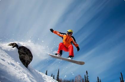ski en espagne