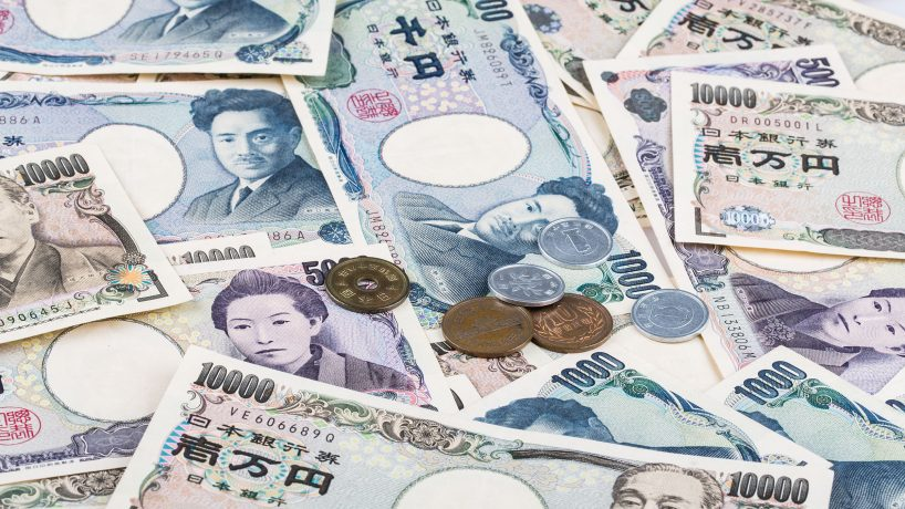 The Japanese yen value curiosities and history of the currency