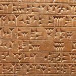 Ancient Mesopotamia most important civilizations