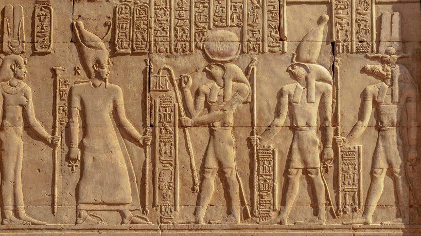Egyptian civilization location organization and characteristics