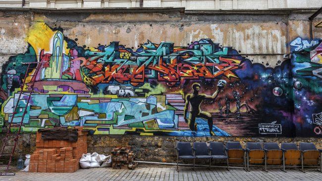 Graffiti: a key element of hip hop culture