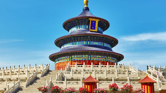 Temple of Heaven in Beijing (China)