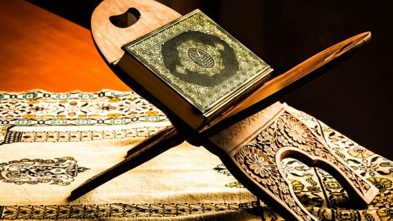 The Quran or holy book of Muslims