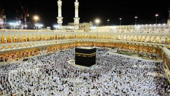 Mecca, Hijaz region, Saudi Arabia
