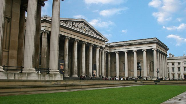 Donations at the British Museum in London