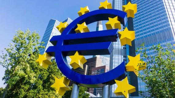 ECB Headquarters in Frankfurt, Germany