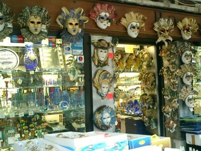 Venices Carnival
