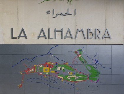 Virtual visit to the Alhambra