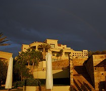 Images Kempinski Hotel Ishtar