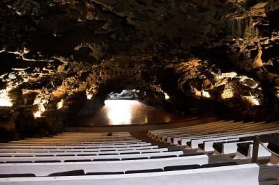 Jameos del Agua Auditorium