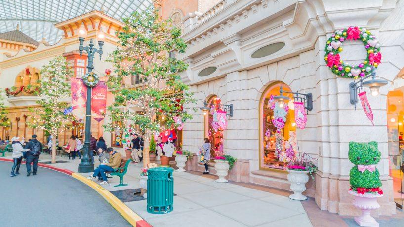 Hello Kitty theme park in Japan