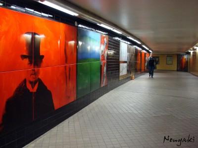 Estocomo Metro