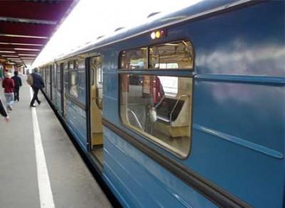 Line 3 train