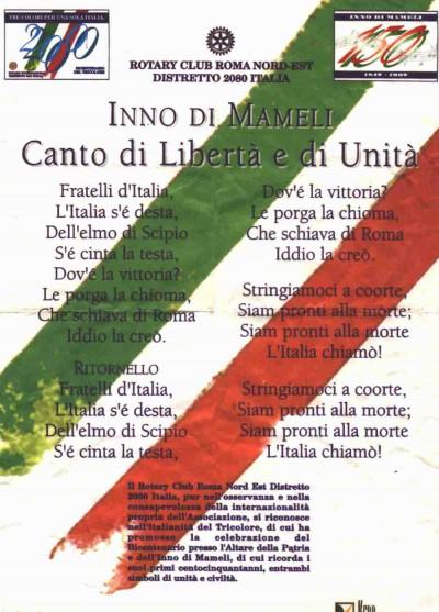 Anthem Italy