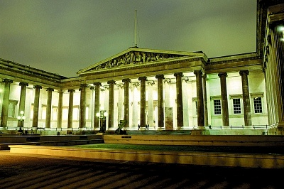 British Museum in London at night