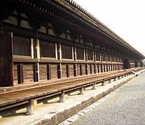Images Temple of Sanjusangen-do