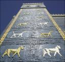 Image of the Gates of Babylon