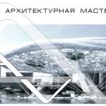 "Aerohotel ""Asadov"""