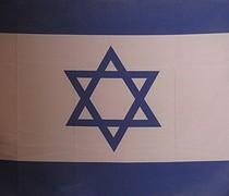 Gastronomic Routes Israel Tourism