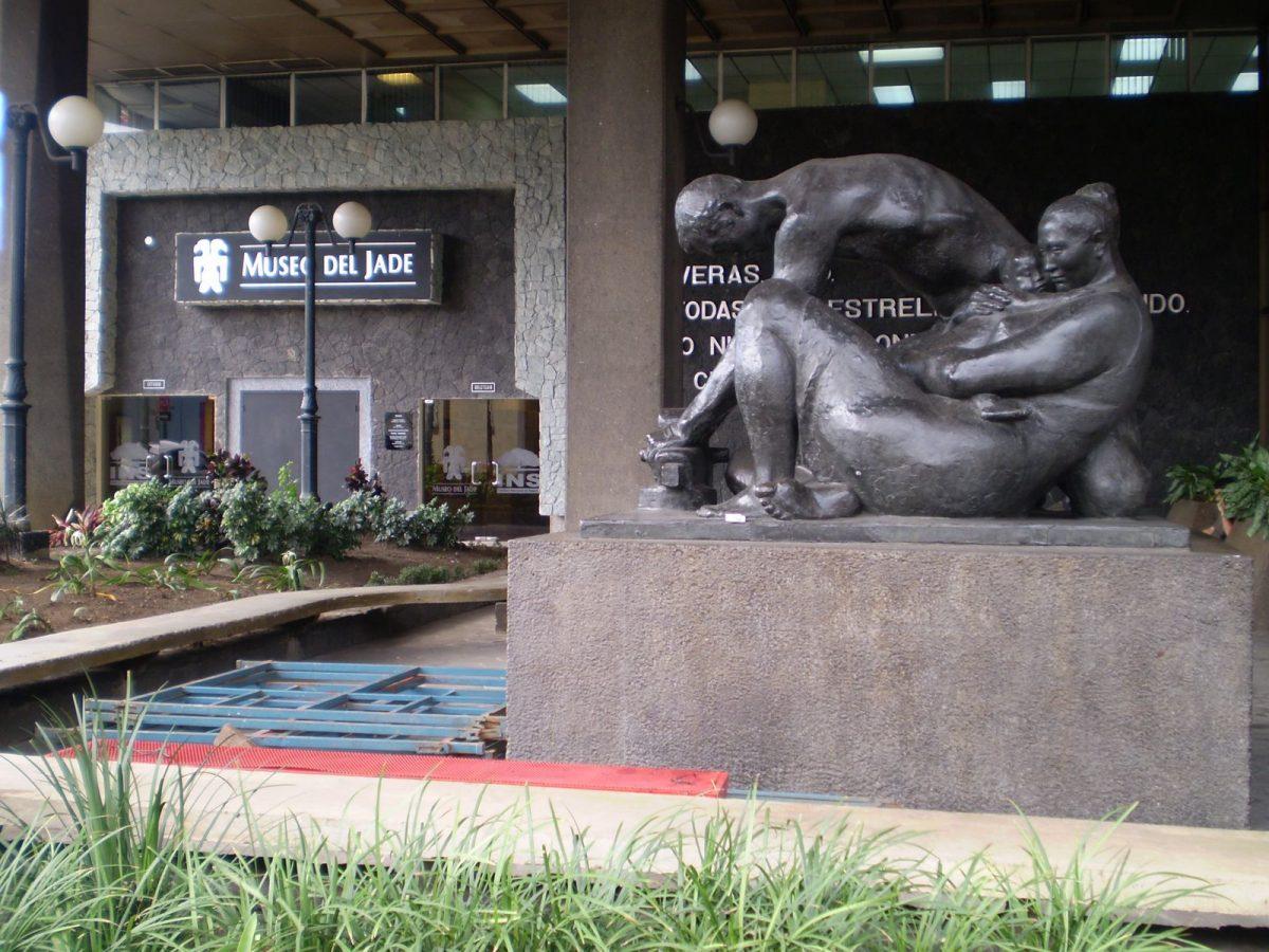Jade Museum San José Costa Rica