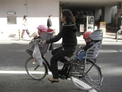 Japanese customs