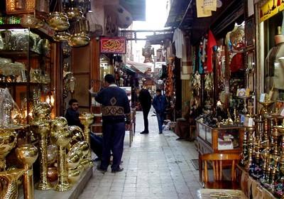 khalili market