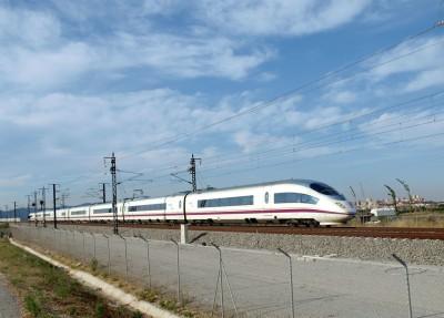 Train Jaén
